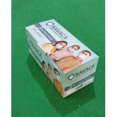 3 Ply Surgical Mask with Nose Pin | Disposable Face Mask | 3 Ply Face Mask with Box