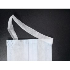 Disposable 3 Ply Face Mask with Earloop (Pack of 50 PC) | 3 Ply Face Mask Nose Pin