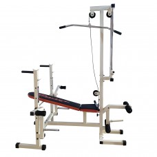 Mega Multi Weight Bench (9 In 1)