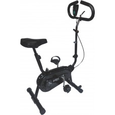 Endura Basic Static Cycle (with Display)