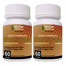 Chywanprash Capsules (Bhumi Prash) 60's(Pack of Two)