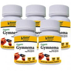 Gymnema Sylvestre Capsules 60's (Pack of Five)