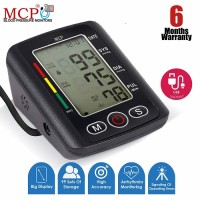 MCP Digital Blood Pressure Monitor with USB Charging Port Irregular Heartbeat and Pulse Rechargeable Indicator (White)