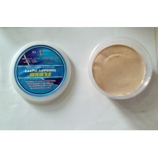 Flexo - Therapy Putty 225 Gr. ( Super Soft , Tan ) - Pack of 1 Pcs