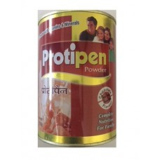 Protipen Chocolate Flavoured Protine Powder - 200Gm