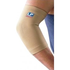 LP Elbow Support Medium (Grey)