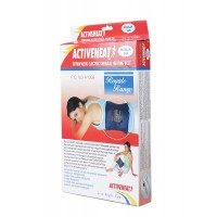 Activeheat Electrical Surgical Heating Belt