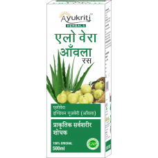Aloevera Amla Juice Natural Detoxifier 500 ml
