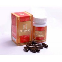Tatiomax Plus Glutathione Soft Gels For Skin Whitening 30 Capsules